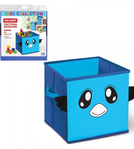 Короб для хранения Valiant (голубой, 30×30×29 см) BLU 05