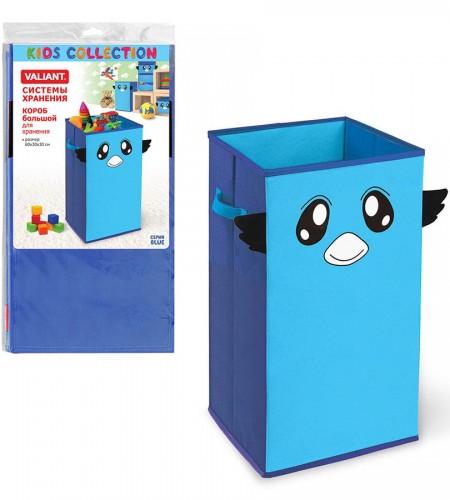 Короб для хранения Valiant (синий, 60×30×30 см) BLU 09