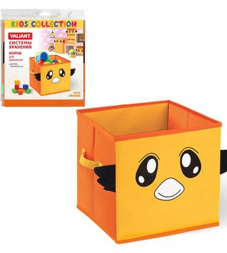 Короб для хранения Valiant (оранжевый, 30×30×29 см)