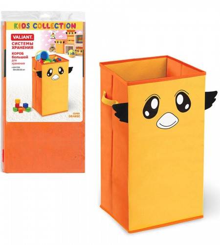 Короб для хранения Valiant (оранжевый, 60×30×30 см) ORN 09