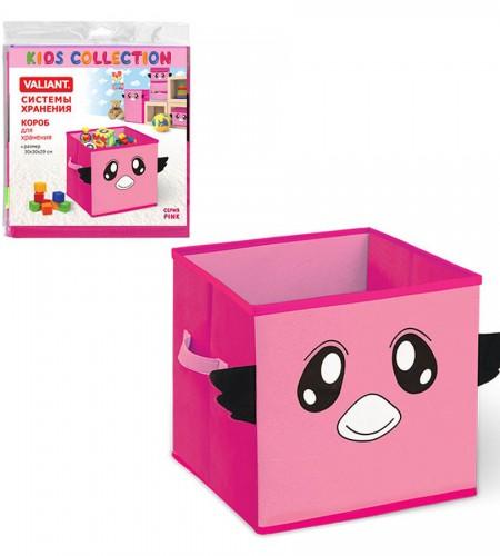 Короб для хранения Valiant (розовый, 30×30×29 см) PNK 05