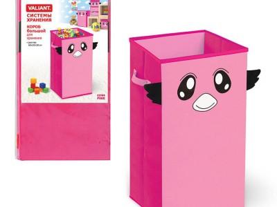 Короб для хранения Valiant (розовый, 60×30×30 см) PNK 09